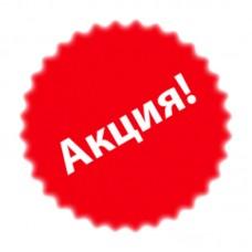 Внимание, АКЦИЯ! Распродажа табуретов!