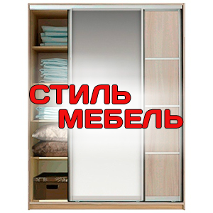 Мебель на заказ по индивидуальным размерам <sup>7</sup>